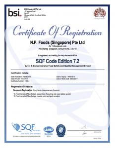 sqf_certificate_20162017